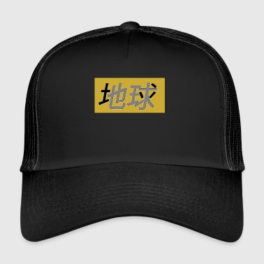 ohm - Trucker Cap