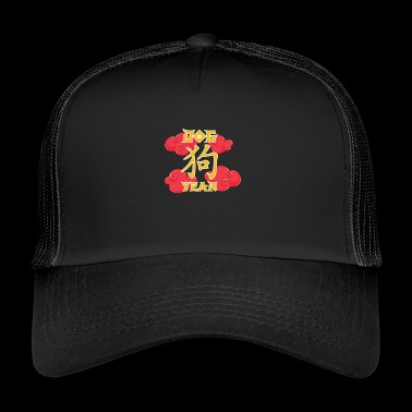 Chinese Zodiacs-cadeau voor Chinees - Trucker Cap