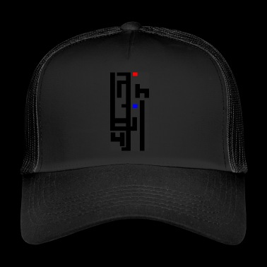 arabisk - Trucker Cap