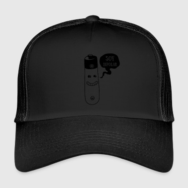 bipolar Illustration - Trucker Cap