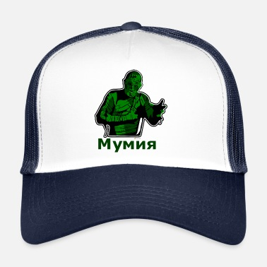 Mummy The Mummy - Trucker Cap