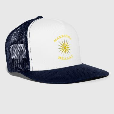 Macedonia Hellas - Trucker Cap