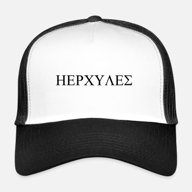 Greek Hercules greek - Trucker Cap