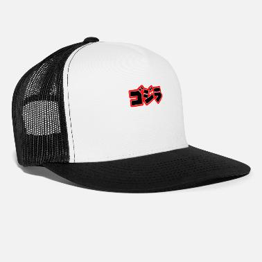 Cartoon kanji - Trucker Cap