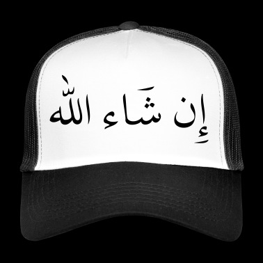 "In sha allah ""so god wills"" - Trucker Cap"