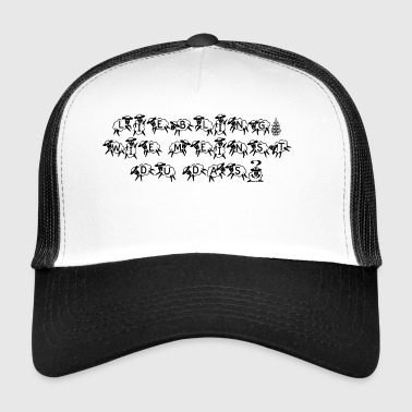 Darling, what do you mean? - Trucker Cap