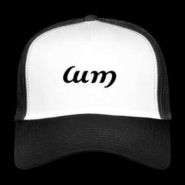 Angry Cum lettering as a cool ambigram - Trucker Cap