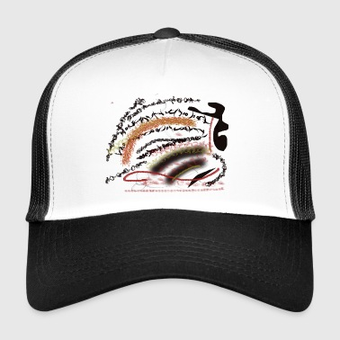 Stripes - Trucker Cap