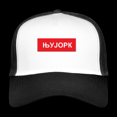 New York - Utoka - Trucker Cap