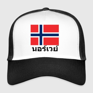 Norwegen in Thailand - Trucker Cap