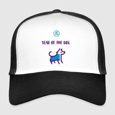 year of dog hund chinesisches horoskop astrologie - Trucker Cap