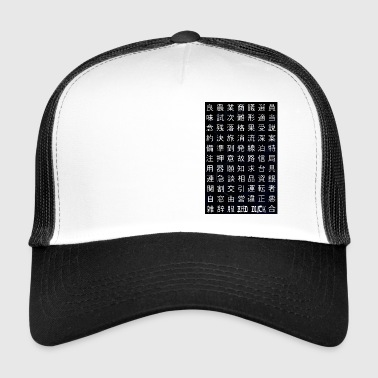 Bad duck alphabetV2 - Trucker Cap
