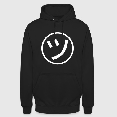 ㋡ Tsu Kana Katakana Smiley Emoji / Emoticon - Unisex Hoodie