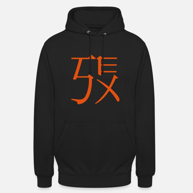 Quote Hoodies & Sweatshirts - western kanji: sex - Unisex Hoodie black