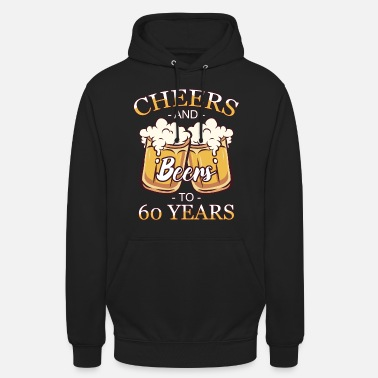 Year Of Birth 60th birthday 60 years 60s pension year of birth - Unisex Hoodie