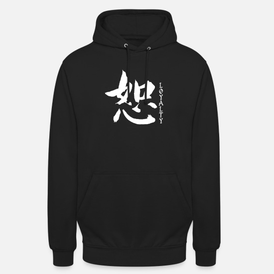 Japanese Hoodies & Sweatshirts - Loyalty Japanese art - Unisex Hoodie black