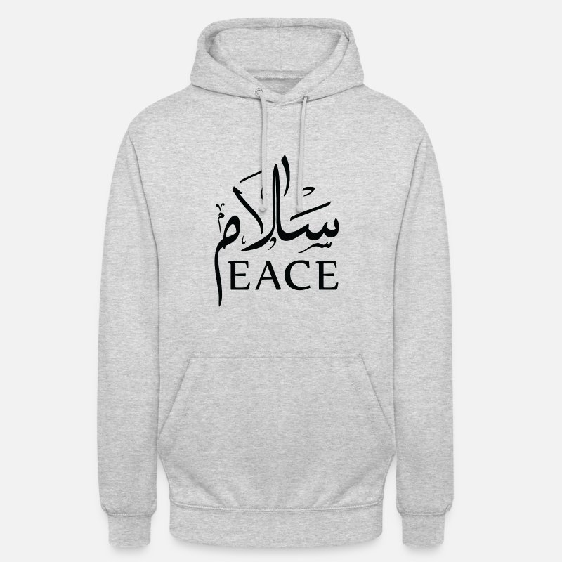 Arabic Hoodies & Sweatshirts - Peace - Unisex Hoodie heather grey
