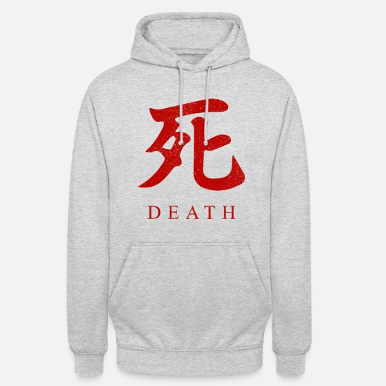 Gift Idea Hoodies & Sweatshirts - Sekiro - Death - Death - Dead - Unisex Hoodie light heather grey