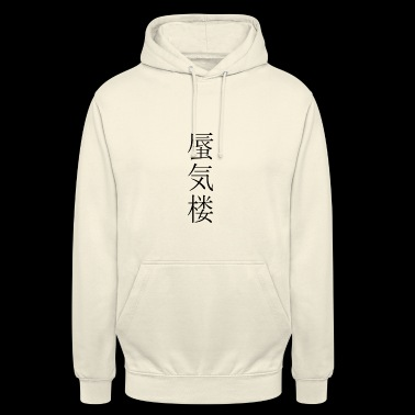 JAPON - Sweat-shirt à capuche unisexe