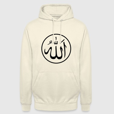 Allah symbol in the circle - Unisex Hoodie