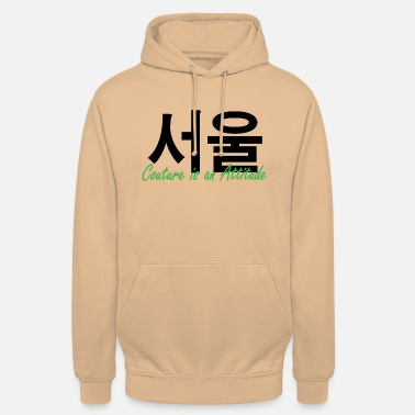 Couture Korea Couture - Couture is an Attitude - Unisex Hoodie