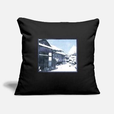 Japan Snow covered Japanese village - Pillowcase 17,3'' x 17,3'' (45 x 45 cm)
