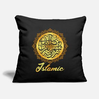 ISLAMIC Islam Muslim Religion - Pillowcase 17,3'' x 17,3'' (45 x 45 cm)