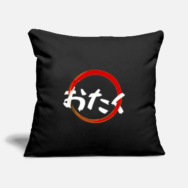 Sun Signs Otaku - J-Sun - sign - Pillowcase 17,3'' x 17,3'' (45 x 45 cm)