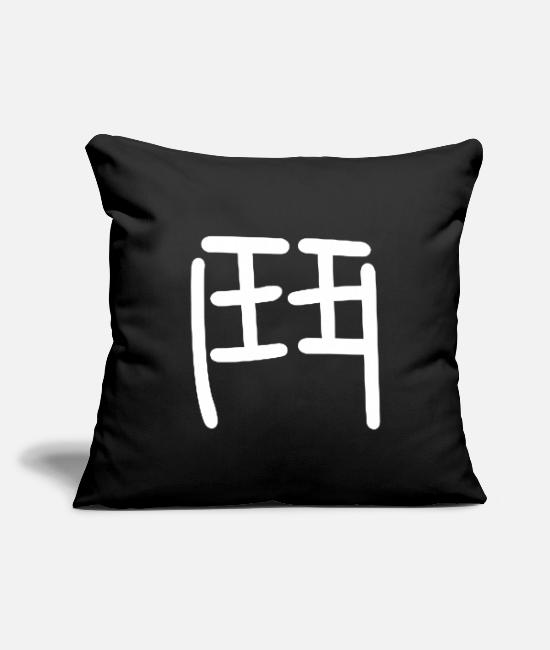 Writing Symbol Pillow Cases - Chinese - Pillowcase 17,3'' x 17,3'' (45 x 45 cm) black
