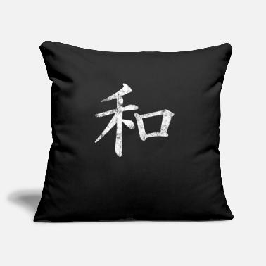 Buddhism Buddhism - Pillowcase 17,3'' x 17,3'' (45 x 45 cm)