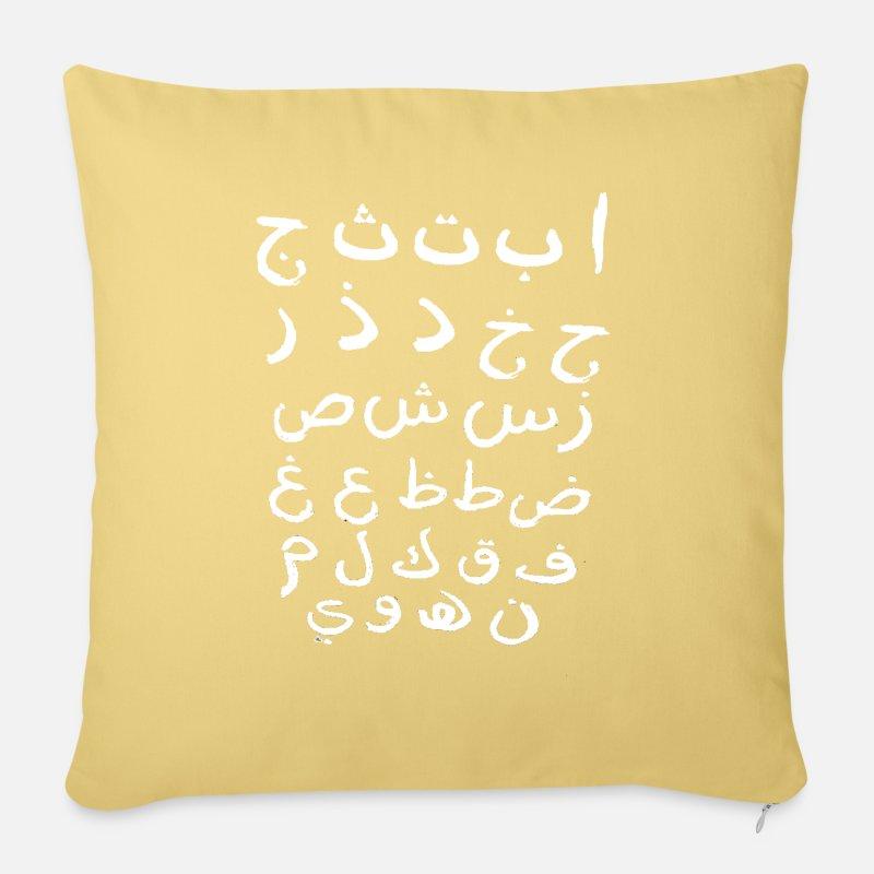 Arabian Aakkoset