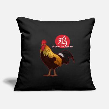 Chinese Zodiac Sign Rooster Year of The Rooster Chinese Zodiac Sign - Pillowcase 17,3'' x 17,3'' (45 x 45 cm)