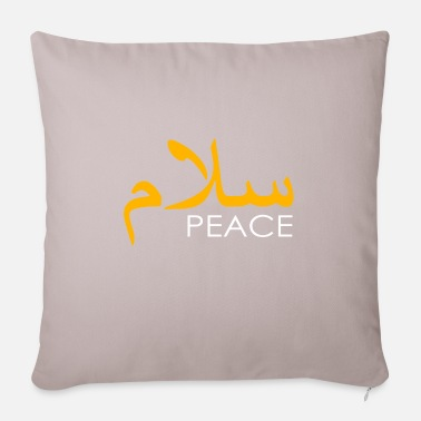 Salam Salam Peace - Pillowcase 17,3'' x 17,3'' (45 x 45 cm)