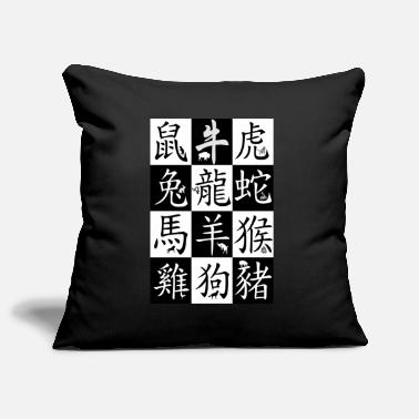 Chinese Zodiac Sign Rooster Chinese zodiac signs - Pillowcase 17,3'' x 17,3'' (45 x 45 cm)