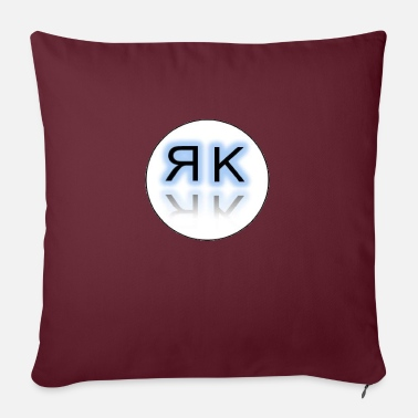 Initial initials - Pillowcase 17,3'' x 17,3'' (45 x 45 cm)