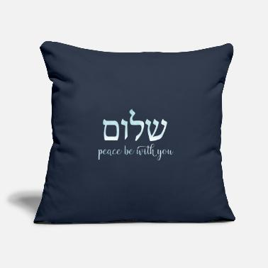 Bright watercolor Shalom - Peace be with you - Pillowcase 17,3'' x 17,3'' (45 x 45 cm)
