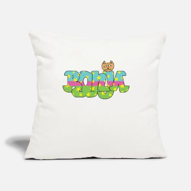 Ronja T-Shirt - Pillowcase 17,3'' x 17,3'' (45 x 45 cm)