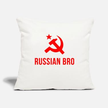 Russian russian bro russian brother - Pillowcase 17,3'' x 17,3'' (45 x 45 cm)