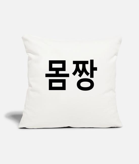 Brown-Eyed-girls-IU-Girls-Day-4Minute-DaVichi-OhMyGirl-Dal-Shabet-AfterSchool-Red Velvet-EXID-CL Pillow Cases - ټ✔Momjjang-Korean equivalent for Knockout body✔ټ - Pillowcase 17,3'' x 17,3'' (45 x 45 cm) natural white