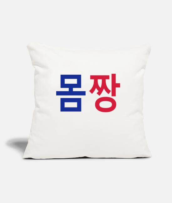 Sexy Bella Kpop Funny Slang Quote String Thongs Panties Underwears For Kpop Korea Fans Lovers Pillow Cases - ټ✔Momjjang-Korean equivalent for Sexy Fit body✔ټ - Pillowcase 17,3'' x 17,3'' (45 x 45 cm) natural white