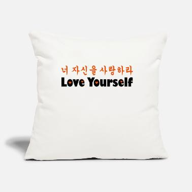 Beautiful ❤♫Love Yourself in Korean-Hangeul♪❤ - Pillowcase 17,3'' x 17,3'' (45 x 45 cm)