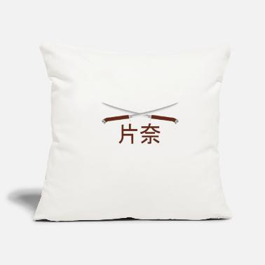 Katana KATANA - Pillowcase 17,3'' x 17,3'' (45 x 45 cm)