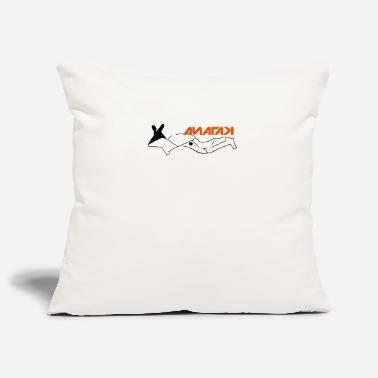 Gsx750se Katana motorcycle outline - Pillowcase 17,3'' x 17,3'' (45 x 45 cm)
