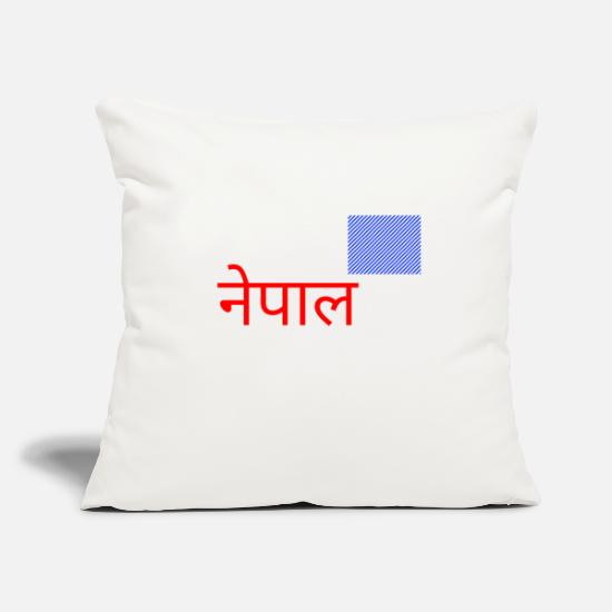 Travel Pillow Cases - Nepal - Country in Asia - Pillowcase 17,3'' x 17,3'' (45 x 45 cm) natural white