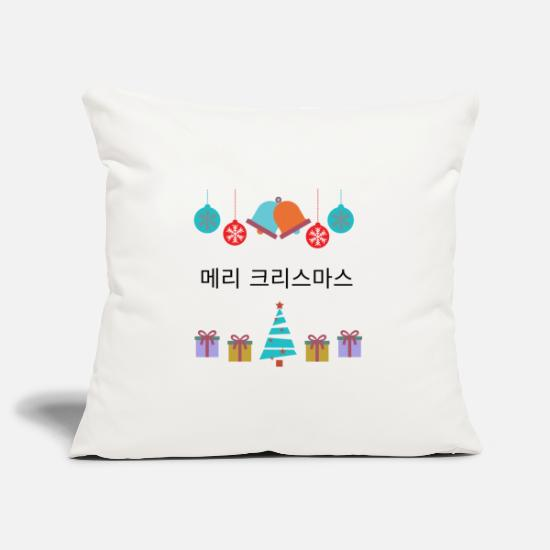 Merry Christmas In Korean.Korean Merry Christmas Korea Pillowcase 17 3 X 17 3