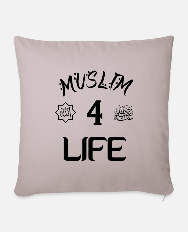 Islam Pillow Cases - Muslim Muslim Islam Allah Religion Gift Mecca - Pillowcase 17,3'' x 17,3'' (45 x 45 cm) light taupe