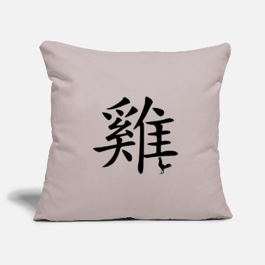 Chinese Zodiac Sign Rooster Chinese zodiac sign Rooster - Pillowcase 17,3'' x 17,3'' (45 x 45 cm)
