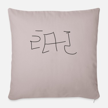 Characters character - Pillowcase 17,3'' x 17,3'' (45 x 45 cm)
