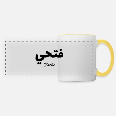 First Name Fathi Arabic Calligraphy First Name - Panoramic Mug
