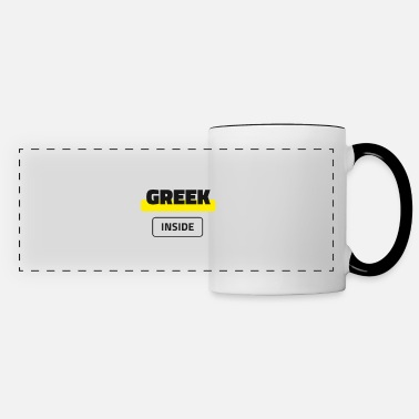 Greek Inside - Panoramic Mug